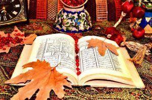 فال حافظ شب یلدا