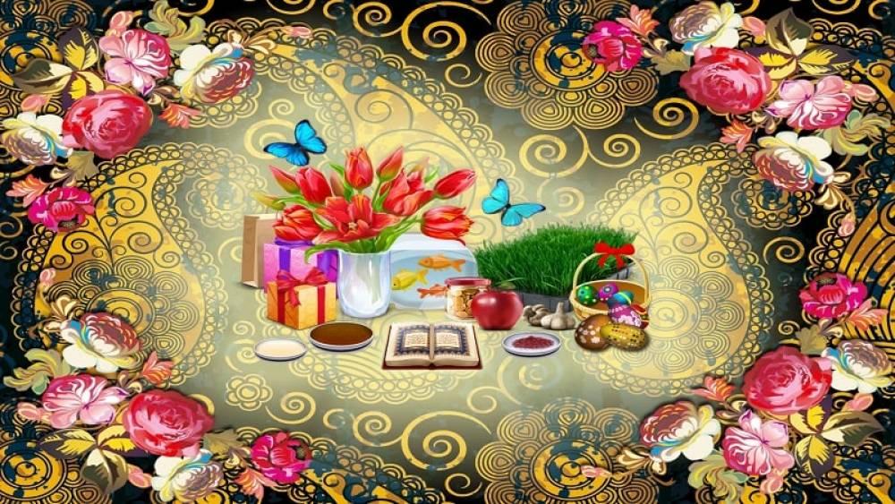 شعر تبریک عید نوروز