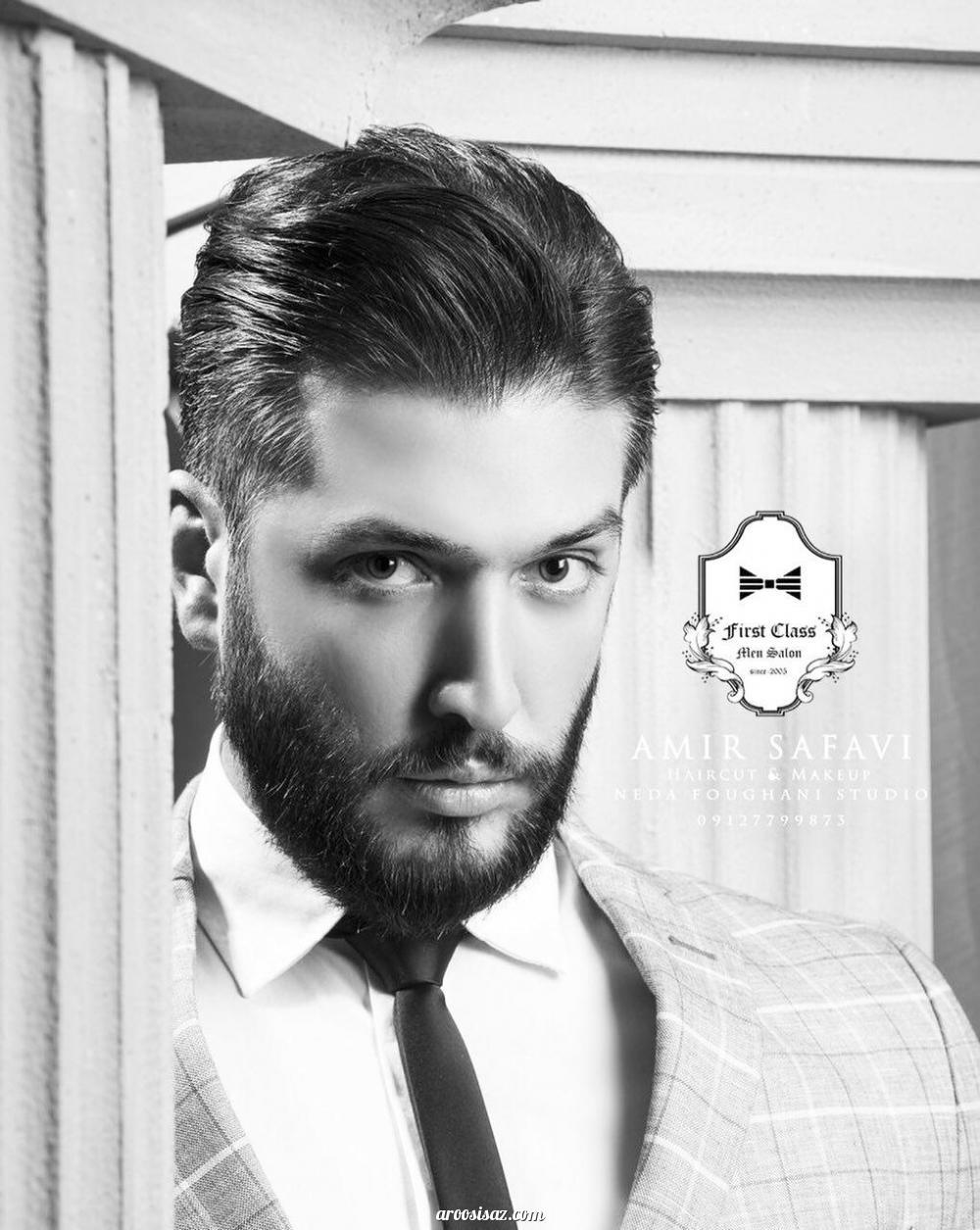آرایشگاه مردانه چهره طلایی